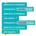 AnswerJScode-17.1