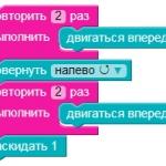 AnswerJScode-17.2