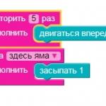 AnswerJScode-17.4