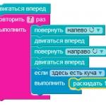 AnswerJScode-17.5