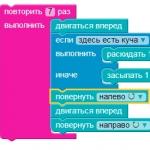 AnswerJScode-17.6
