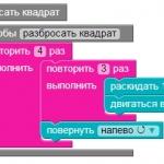 AnswerJScode-17.7a